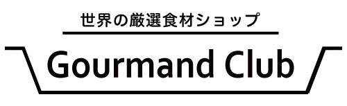 グルマンクラブ